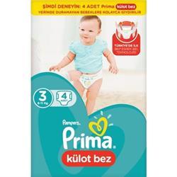 Prima Pants Külot Bebek Bezi Junior 3 Beden Deneme Paketi 4lü