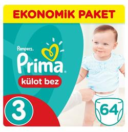 Prima Pants 3 Beden Midi 64 Adet Külot Bebek Bezi