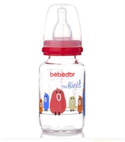 Bebedor Desenli Cam Biberon 125 ml