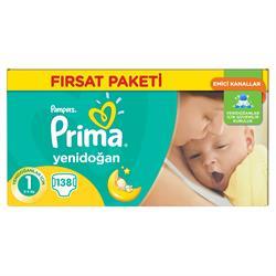 Prima Bebek Bezi Aktif Bebek 1 Beden Yenidoğan Hiper Ekonomik Paket 138 Adet